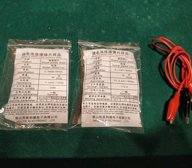 sunkekko 788H spot welder for 18650 li-ion batteries