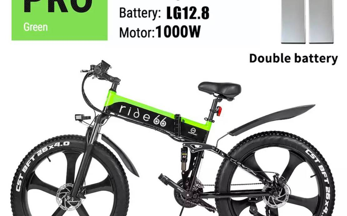 E bike R5 Pro 55km 50km/h